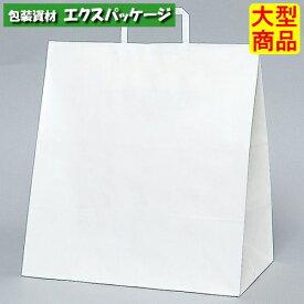 手提袋 ラッピーバッグ No.7 白無地 150枚 0120898 ケース販売 大型商品 取り寄せ品 福助工業