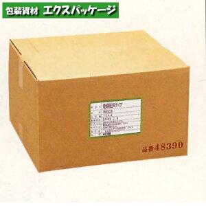 キューピー 乾燥卵白 Wタイプ 1kg 545791 取り寄せ品 池伝