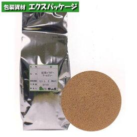 【池伝】南山園 紅茶パウダー アールグレイ 500g 1入 540365