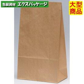 【パックタケヤマ】角底袋 H40 未晒無地 XZT00393 400入 【ケース販売】