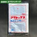 フクレックス No.12 200枚 平袋 半透明 HDPE 0502421 福助工業
