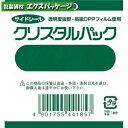 OPP袋 クリスタルパックS 0.03mm S20-20 1000枚入 #006738800 バラ販売 シモジマ
