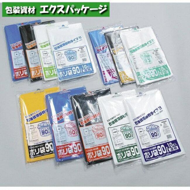【福助工業】ポリ袋 LD35-90 透明 10入 0391638