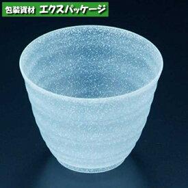 【リスパック】プラカップ 陶器イメージ フィネオ FWS76-150(3H) スノーブルー 40入