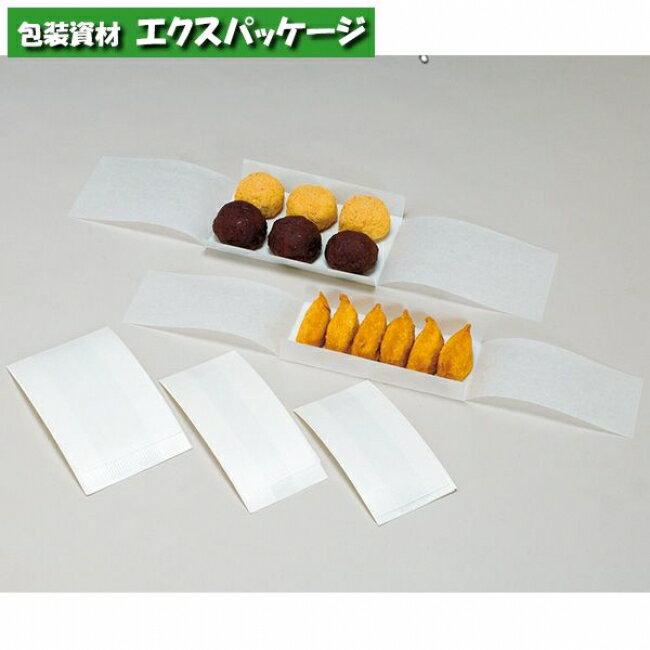 【福助工業】紙折 No.46 白無地 100枚 0262889