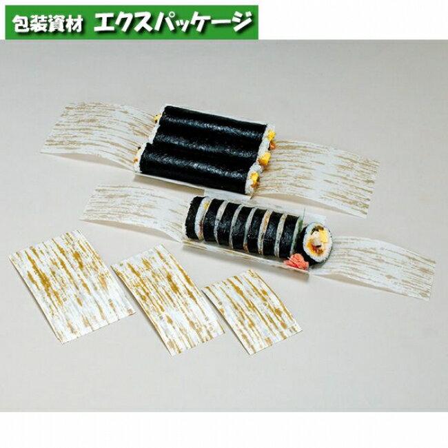 【福助工業】紙折 No.26 竹柄 100枚 0260193
