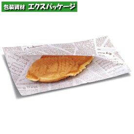 耐油袋 オープンパック A-20 アーティクル 100枚 0562191 福助工業