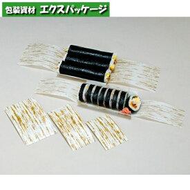 耐油 紙折 No.37 竹柄 100枚 0260347 福助工業