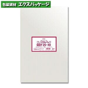 OPP袋 クリスタルパックF (フレームシール) 0.03mm 25-40 1000枚入 #006752912 バラ販売 取り寄せ品 シモジマ