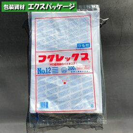 フクレックス No.12 紐付 200枚 平袋 半透明 HDPE 0502537 福助工業
