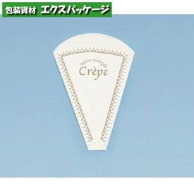 【水野産業】クレープスリーブ スペシャル 2000入 183512 【ケース販売】