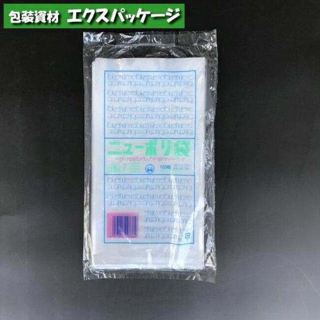 【福助工業】ニューポリ袋 03 No.7 100入 0449172 (旧0440450)