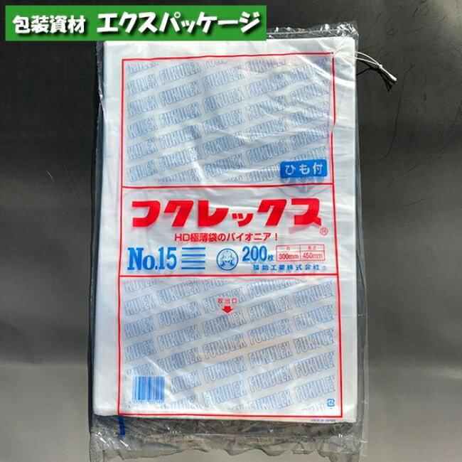 【福助工業】フクレックス 新 No.15 紐付 200入 0502561