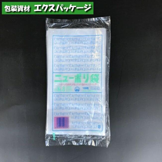 【福助工業】ニューポリ袋 03 No.8 100入 0449180 (旧0440469)