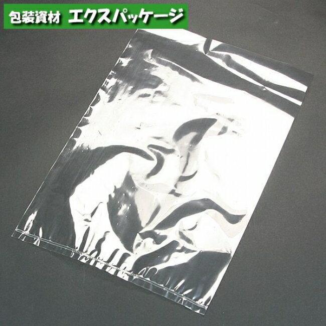【シモジマ】PP食パン袋 #25 20-30 (旧バターロール用 #006721502) 100入 #006721561