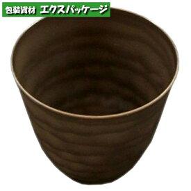 【リスパック】プラカップ 陶器イメージ フィネオ FWS76-150(3H) 黒 40入