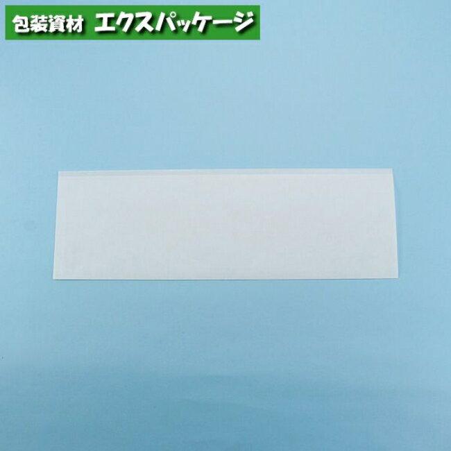 【福助工業】オープンパック F-22 無地 100入 0561614