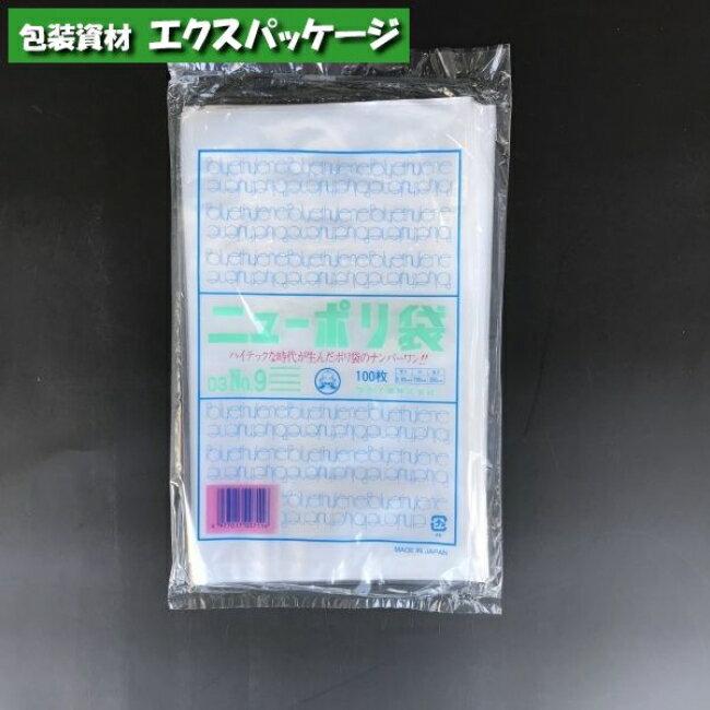 【福助工業】ニューポリ袋 03 No.9 100入 0441279
