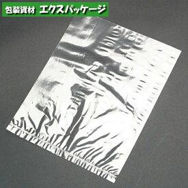 PPパン袋 #20 14-18 パン1個(S) 100枚入 #006721554 バラ販売 シモジマ