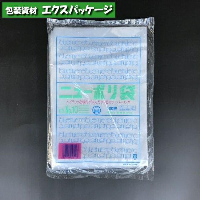 【福助工業】ニューポリ袋 03 No.10 100入 0441287