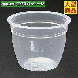 【シンギ】デザートカップ PPスタンダード PP71-130 タル-3 1500入 2415 【ケース販売】
