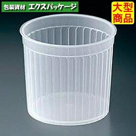 【シンギ】デザートカップ PPスタンダード PP60-110リブ N(透明) 500入 【ケース販売】