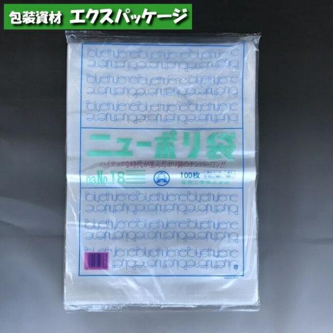 【福助工業】ニューポリ袋 03 No.18 100入 0440493