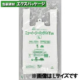 ニューイージーバッグ バイオ25 無償提供可能袋 SS 乳白 HDPE 100枚 0364215 福助工業