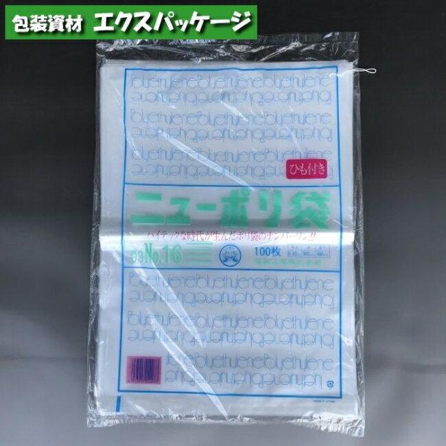 【福助工業】ニューポリ袋 03 No.16 紐付 100入 0440175