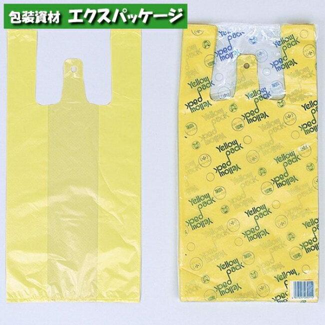 【福助工業】イエローパック 小 100入 0471291