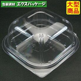 ユニコン LS-角120ドーム 透明 1000枚入 本体・蓋一体 5K12150 ケース販売 大型商品 取り寄せ品 スミ