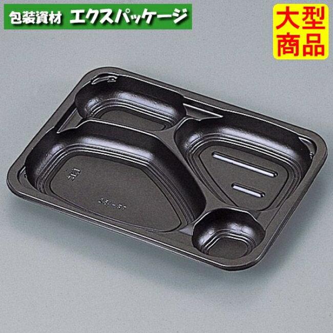 【福助工業】フルレンジシリーズ TR-152H 黒 600入 0590592 本体のみ 【ケース販売】