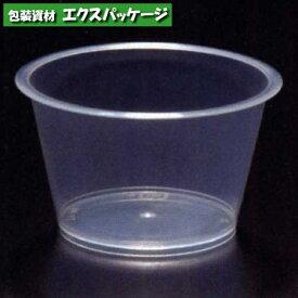 【シンギ】デザートカップ PPスタンダード PP71-90 2000入 【ケース販売】