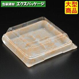 ユニコン JW-4 石紋(杏) 本体・蓋一体 800枚入 5JW4165 ケース販売 取り寄せ品 スミ