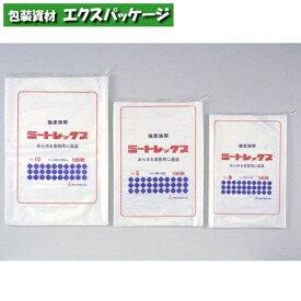 ミートレックス No.3 100枚 平袋 透明 LDPE 0361003 福助工業