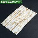 【福助工業】紙折(旧人造皮) No.47 竹柄 100入 0260398