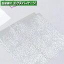 ポリ風呂敷 No.70 かすみ草 100枚 LDPE 0370681 福助工業