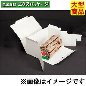 ロールケーキ箱 エコロール 6寸 台紙付 20-176 200枚入 ケース販売 取り寄せ品 ヤマニパッケージ