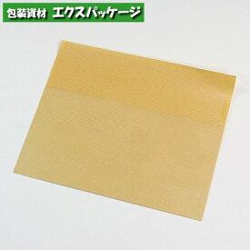 ラミパックガゼット袋 K-無地 100枚入 0560871 福助工業 【在庫限り】