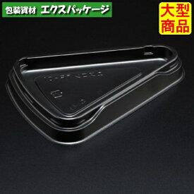 エスコン TR-01 B(黒) 本体のみ 1200枚入 1TR1103 ケース販売 大型商品 取り寄せ品 スミ