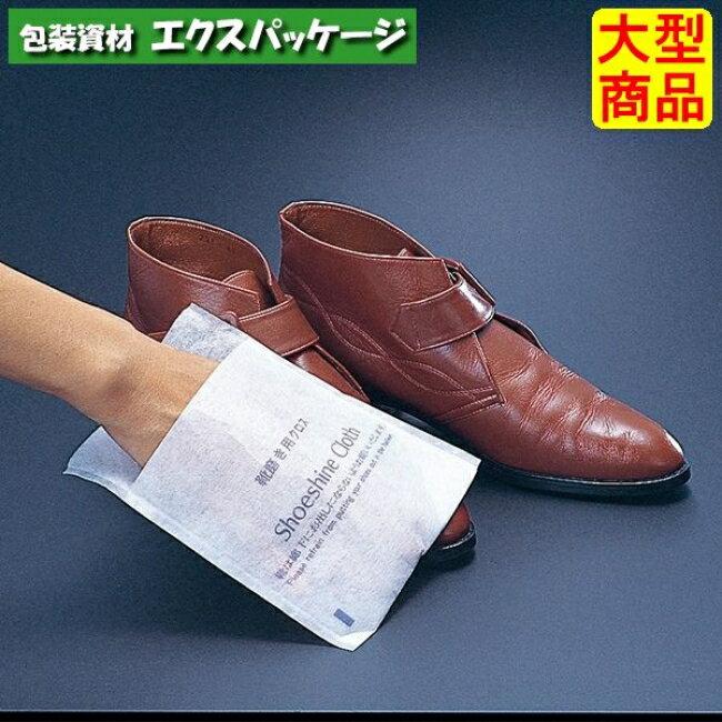 【福助工業】靴磨き用クロス 2400枚 0134015 【送料無料】 【ケース販売】