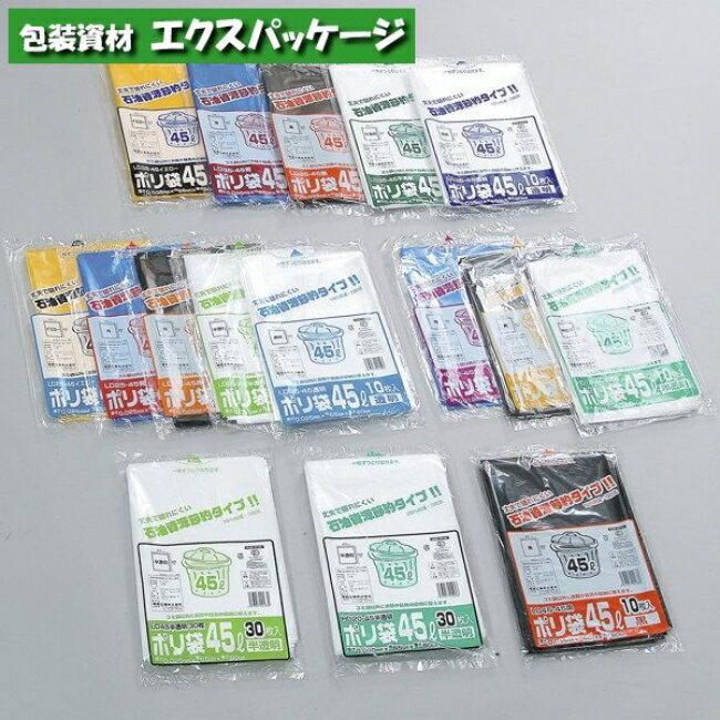 【福助工業】ポリ袋 HD20-45 半透明 30入 0482307