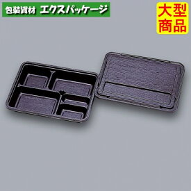 KP新 KP-130 阿波 共フタ 本体・フタセット 300枚 0578754 ケース販売 取り寄せ品 福助工業