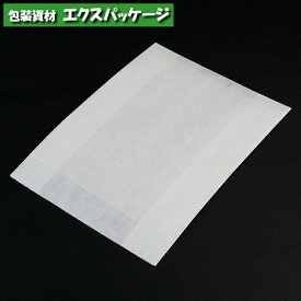 耐油 紙折 No.57 白無地 100枚 0262900 福助工業