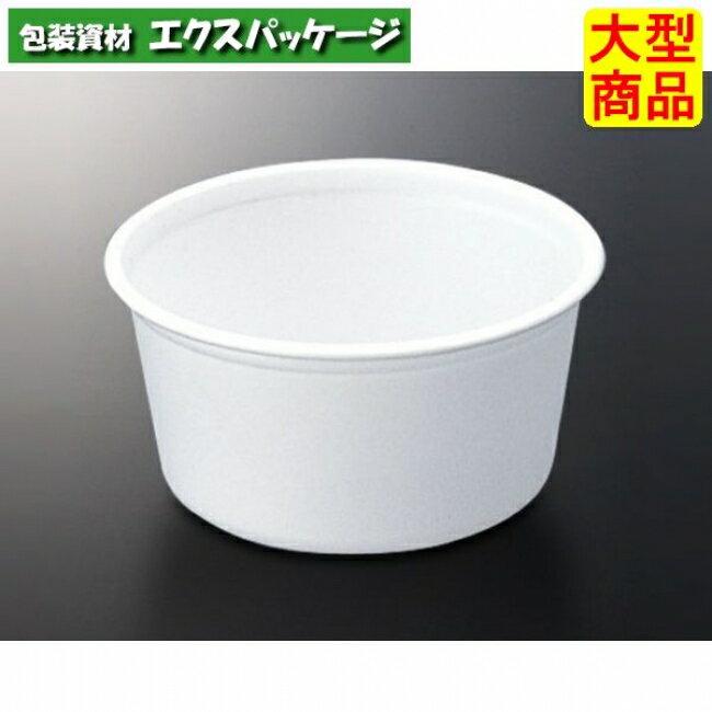 【中央化学】CFカップ 90-160 身 2500入 57133 【ケース販売】