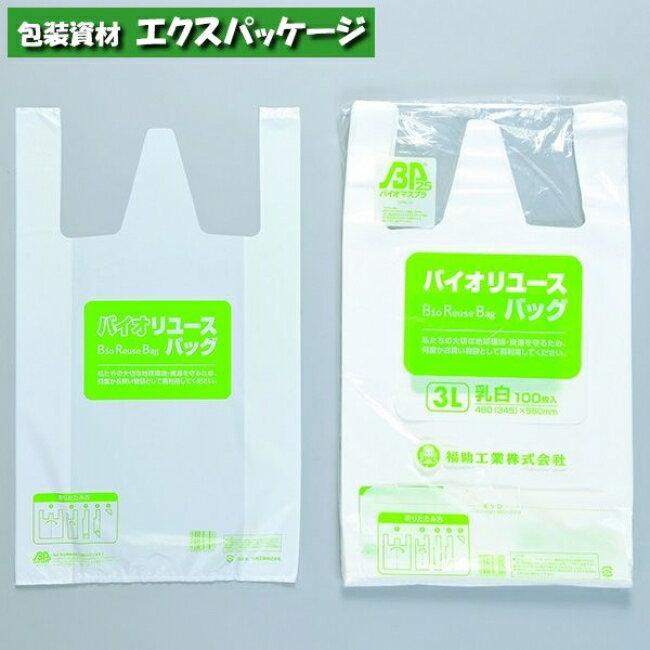 【福助工業】バイオリユースバッグ 3L 100枚 0362409