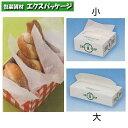 【日本デキシー】ワックスペーパー スノーホワイト小 GWP010SW 1000入
