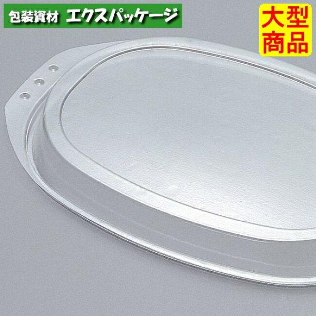 【福助工業】フルレンジシリーズ TR-160F 800入 0591432 フタのみ 【ケース販売】