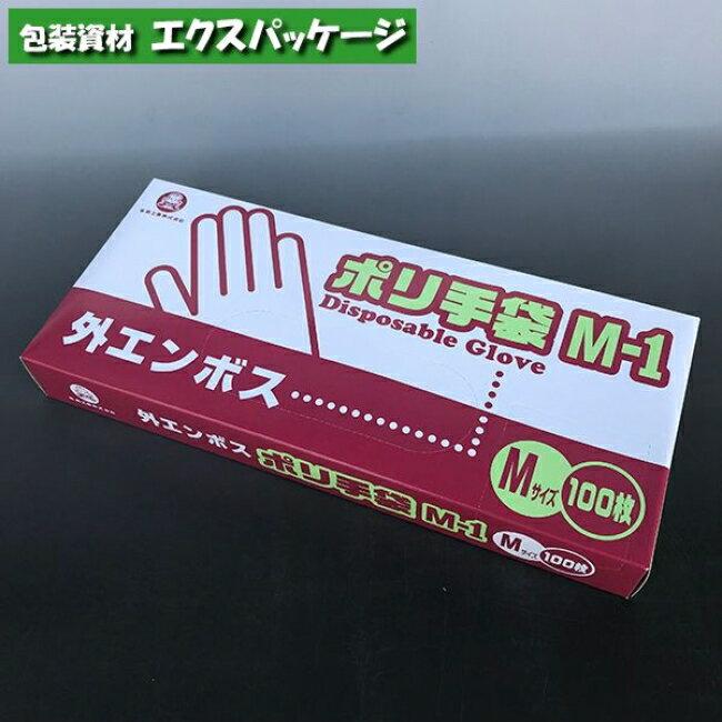【福助工業】ポリ手袋 外エンボスタイプ M-1 100入 0854638