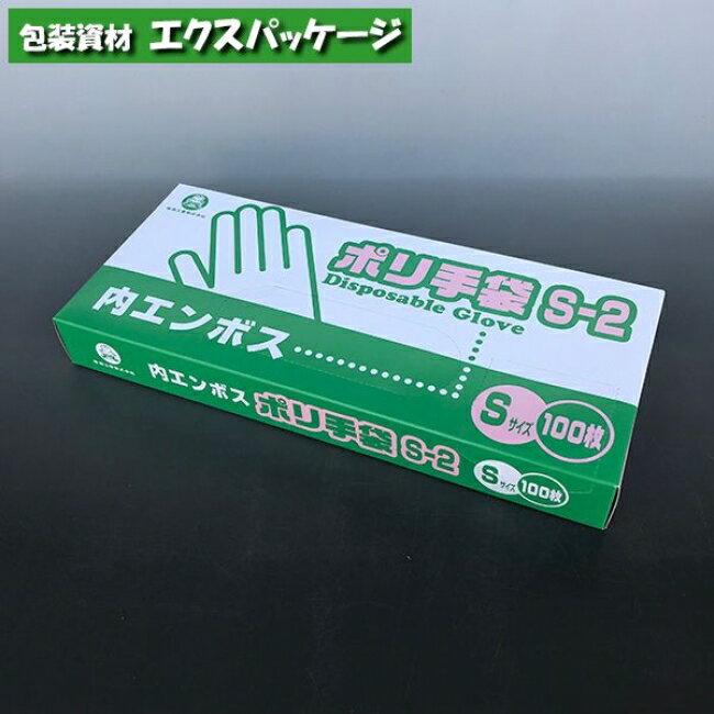 【福助工業】ポリ手袋 内エンボスタイプ S-2 100入 0854662